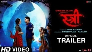 Video: Stree Official Trailer